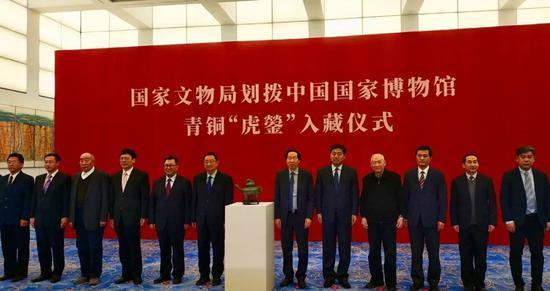 """国家文物局划拨中国国家博物馆青铜""""虎鎣""""入藏仪式摄影:新华社李贺"""