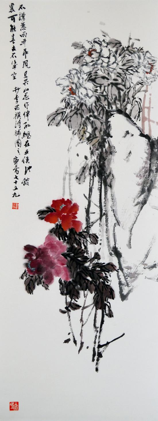 高进义《花卉四条屏》2018年 (4)