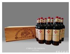 ChateauLaCroixSaintGeorges-Vintage2014