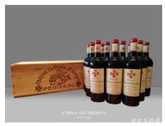 ChateauLaCroixSaintGeorges-Vintage2014 十字圣乔治古堡干红2014年份 12支750ml(原木箱) 起拍价:RMB8,000