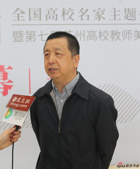 中国艺术研究院中国画院副院长许俊接受媒体采访