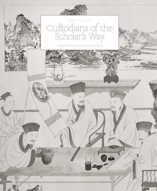 《士林典藏:稀见木作小文房》英文版封面