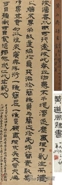 11月30日—12月1日 西泠十五周年秋拍上海巡展启幕