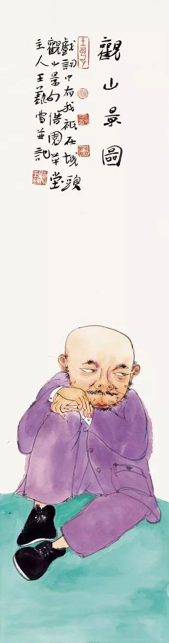 王艺 观山景图 68×17cm 纸本卡板