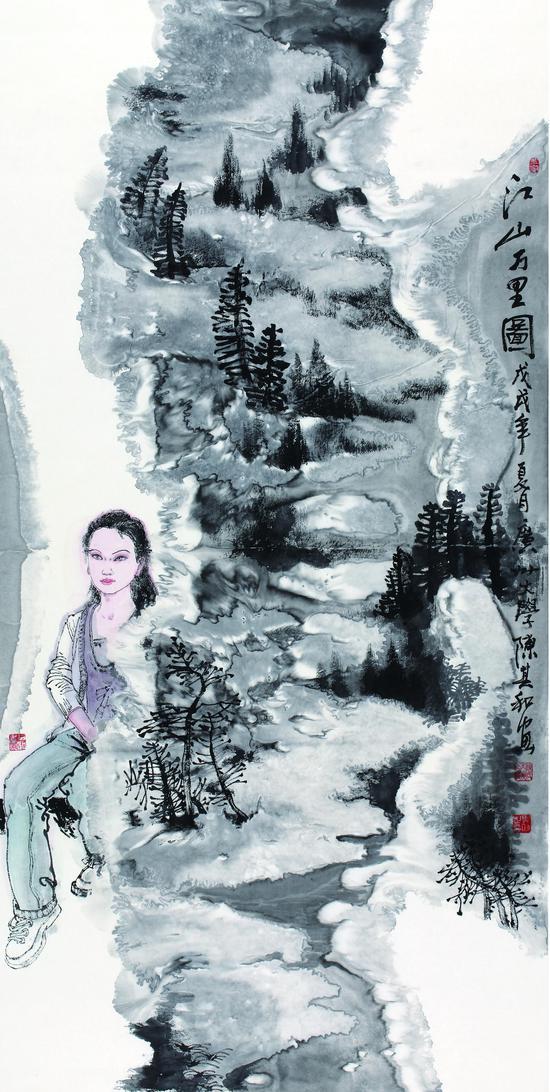 江山万里图 纸本水墨 140X70 2018年