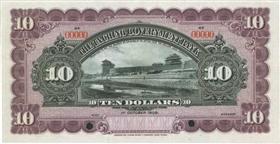 纸币上的北京城楼