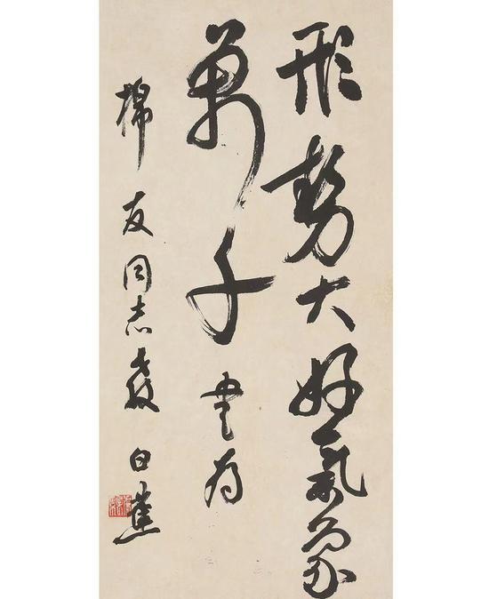 图录号 13003    白蕉(1907~1969) 行书题词