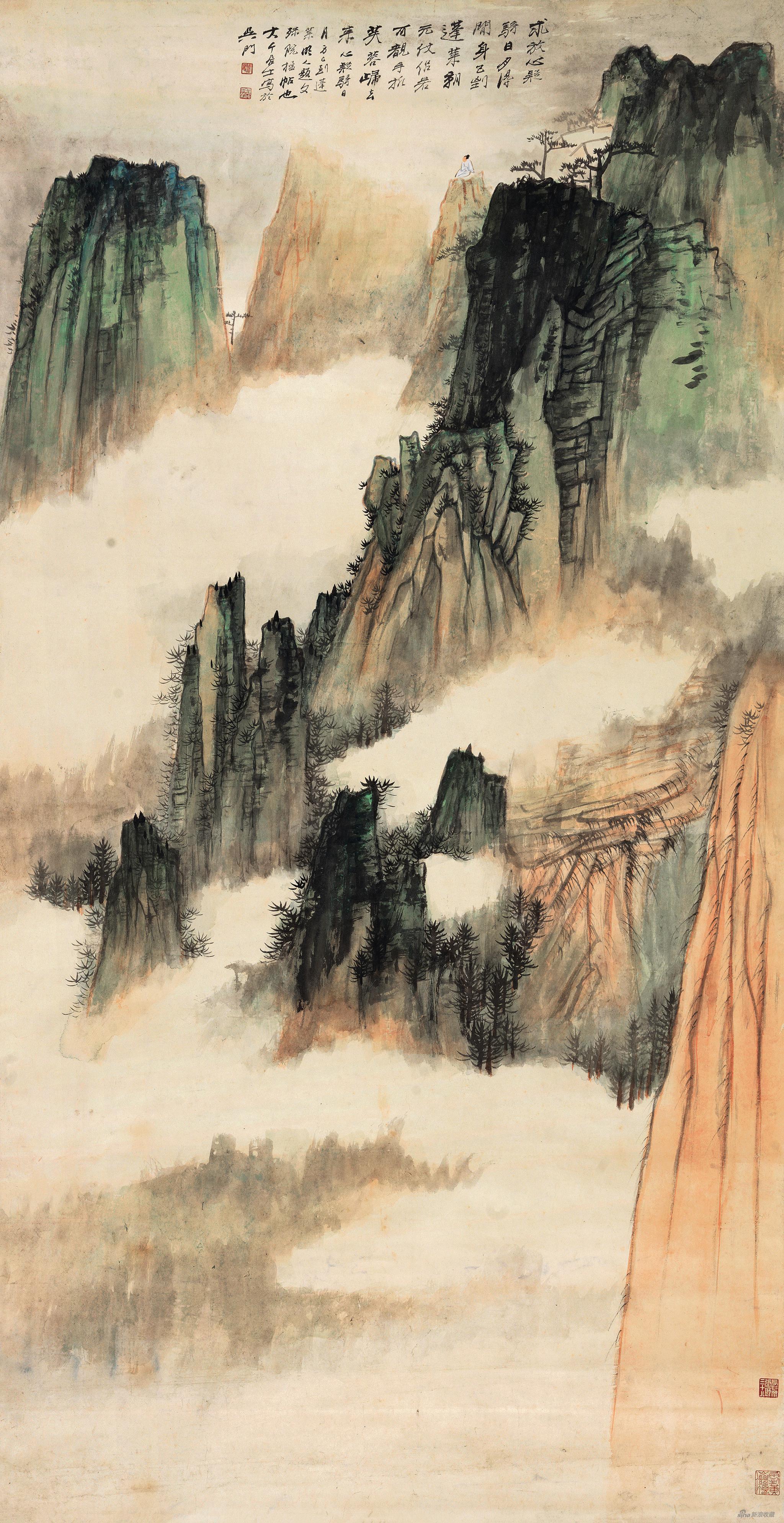 张大千 黄山