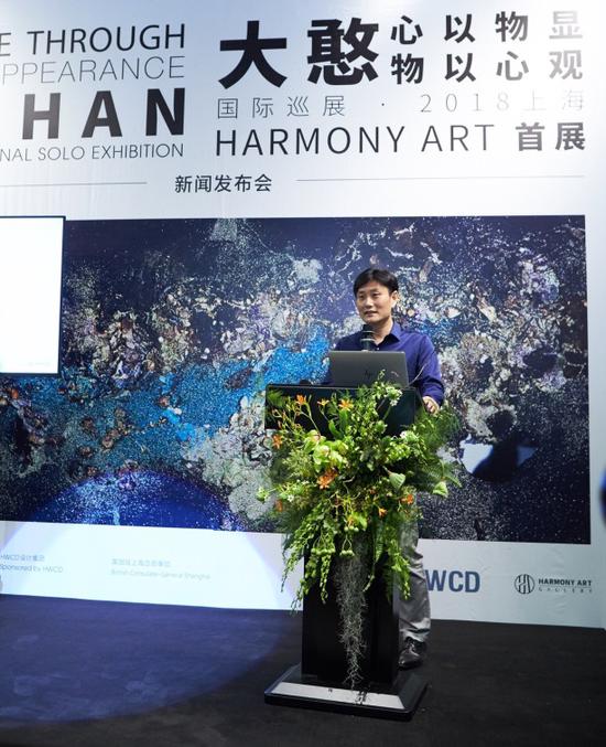 HWCD联合创始人兼Harmony Art 董事长林宏俊先生