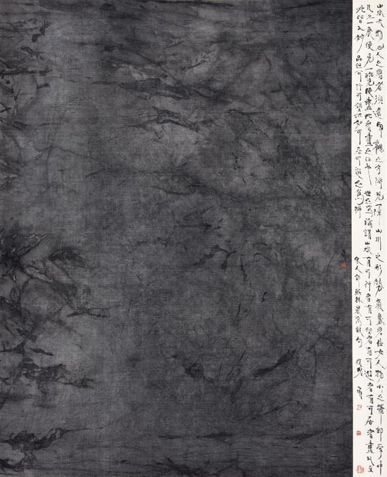 《林泉高致系列一》45x33cm