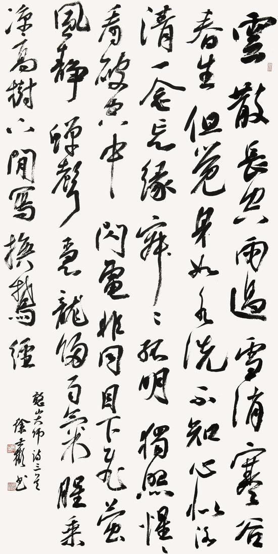 憨山大师诗三首 68X136CM