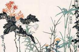 潘天壽還有巨幅《記寫雁蕩山花》傳世嗎?