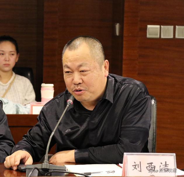 西安美院国画学院院长刘西洁