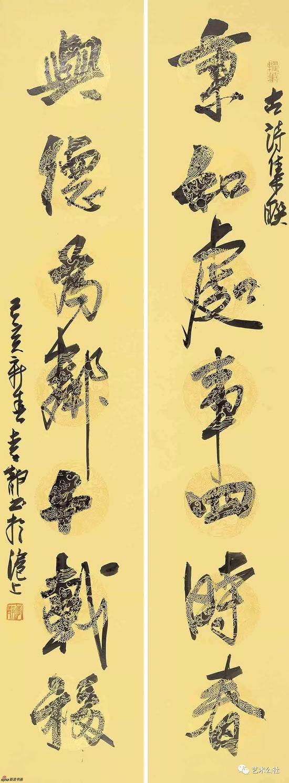 李静《秉和处事四时春 与德为邻千载福》140×26cm×2
