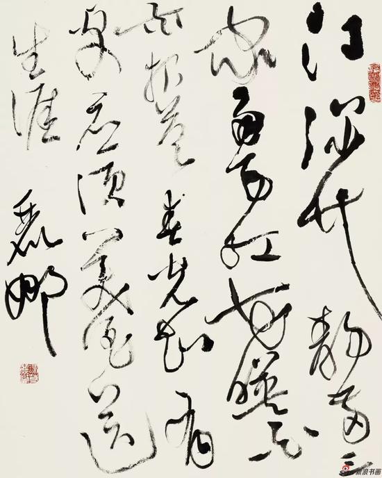 杜甫《江畔独步寻花七绝句》 82×60cm