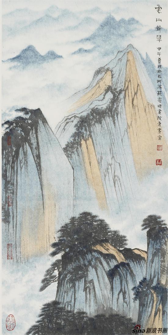 云山耸翠 64.5×32 2014