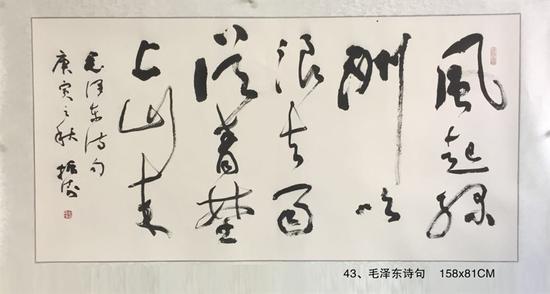 刘振涛作品