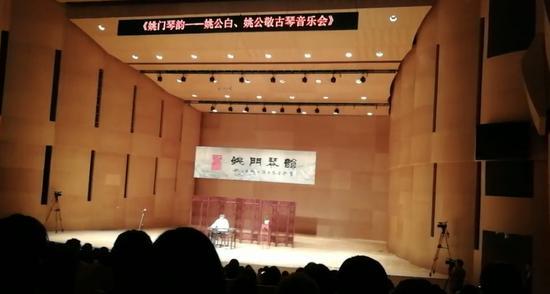 古琴家姚公白向国图捐赠《鹤鸣九皋》手稿