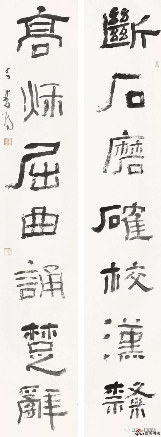 李双阳 《断石高秋联》 180cm×32cm×2