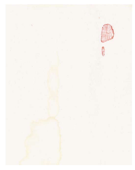 """""""上海书法研究社""""专用纸"""