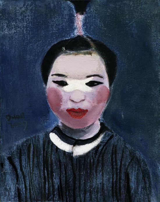 段正渠《化了妆的横山人组画-1》 50X40cm 布面油画 2009年