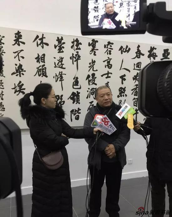 荣宝斋书法院院长、《艺术品》期刊主编 王登科接受采访