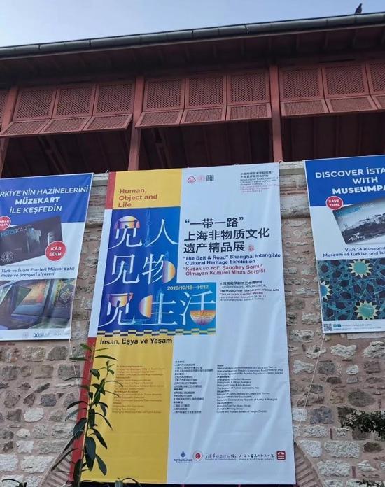 上海非物质文化遗产精品展在土开幕