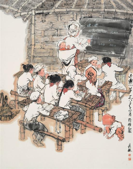 梁长林 边寨小学106cm×83cm 1982年
