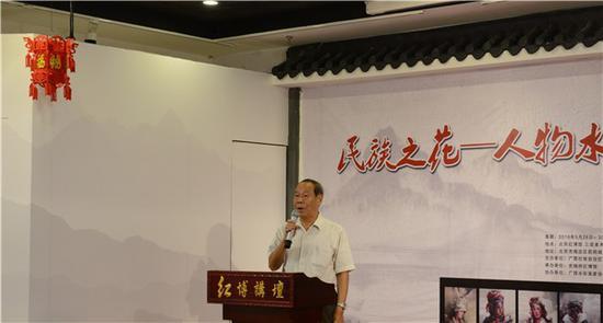 《中国水彩》杂志主编、中国美协美协水彩艺委会委员蒋振立先生致辞