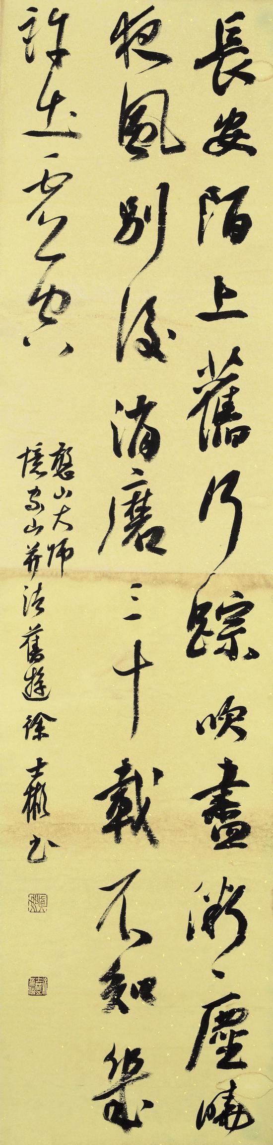 憨山大师诗- 34X136CM