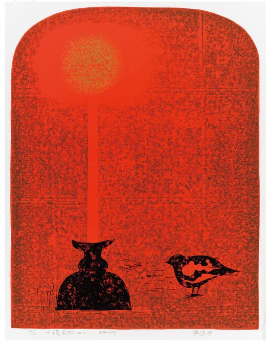 2000年 《千禧看灯之一》 木板水印 70x54cm 黄启明