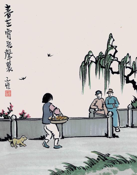 丰子恺 卖花声 设色纸本册页