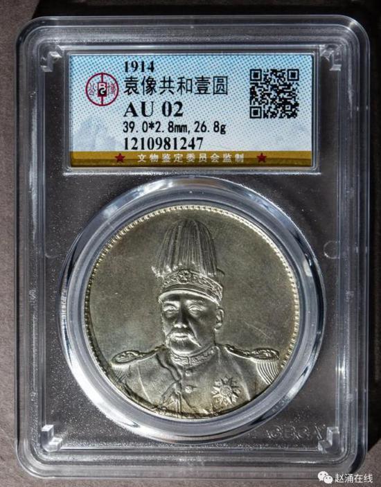 2月机制币和古钱成交亮点图1