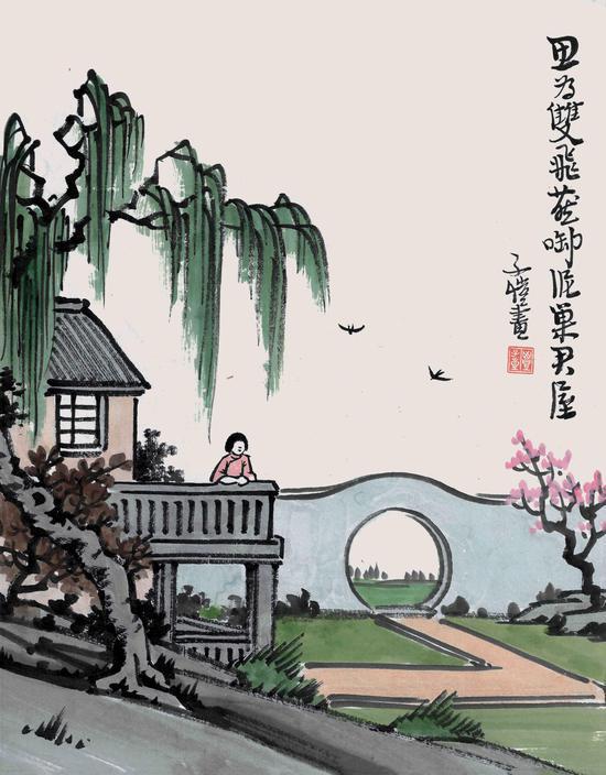 丰子恺 双燕 设色纸本册页