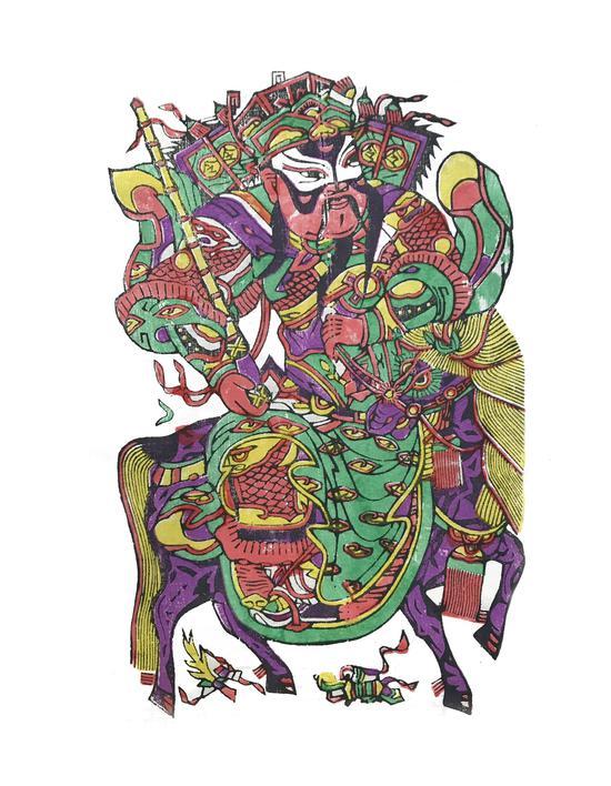 朱仙镇木板年画 《门神》