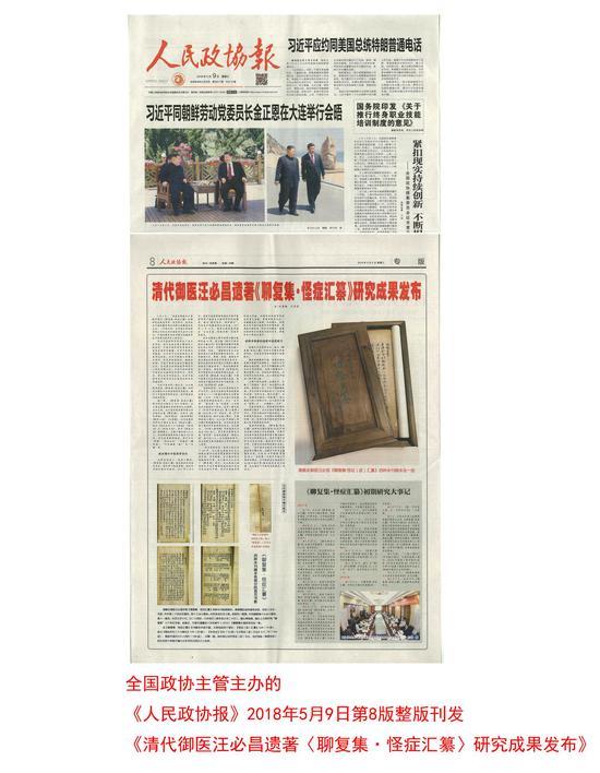 皇冠官方网站 28