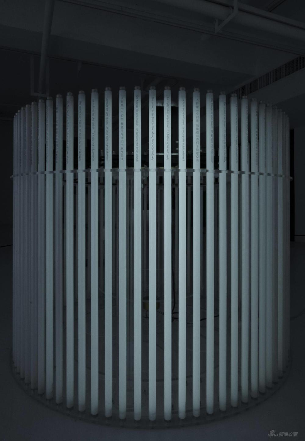 杜三川《环形剧场》