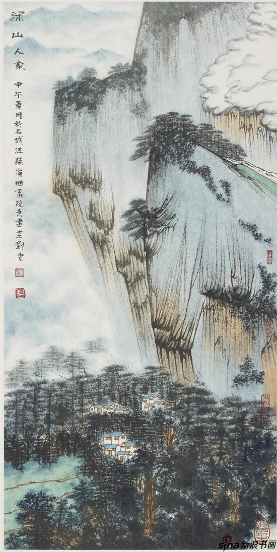 深山人家 64.5×32 2014
