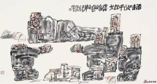 《酒逢知己千杯少》 97cm x 179cm   杨晓阳