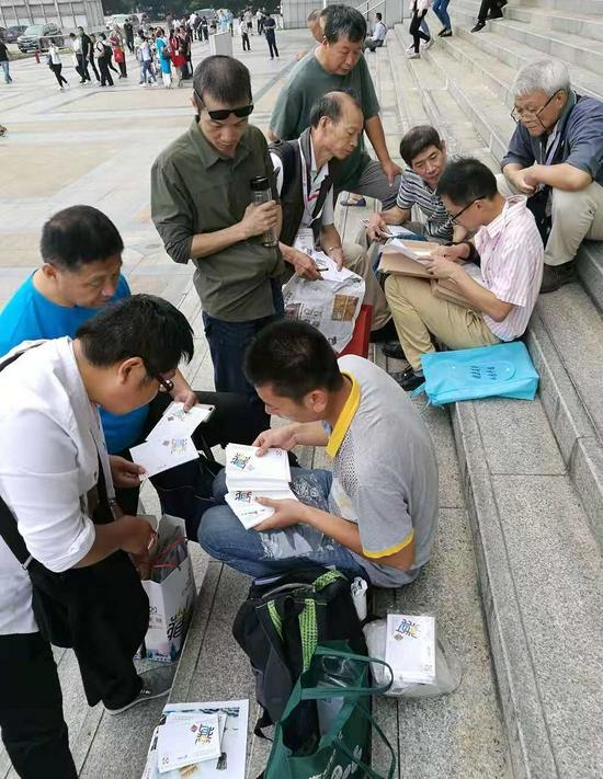 难忘的南京集藏博览会集片之乐