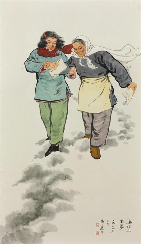 1。汤文选《婆媳上冬学》 中国画 115cm×67cm 1954年 中国美术馆藏