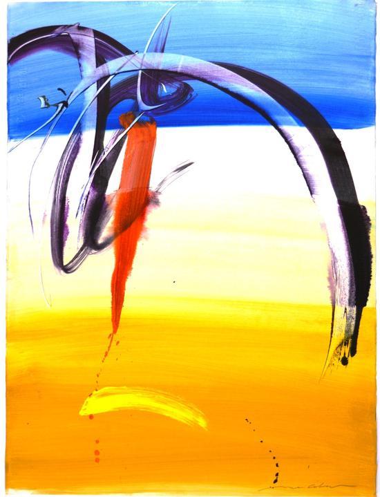 Hugh Mesibov Hudson Valley#4 纸本丙烯 1995