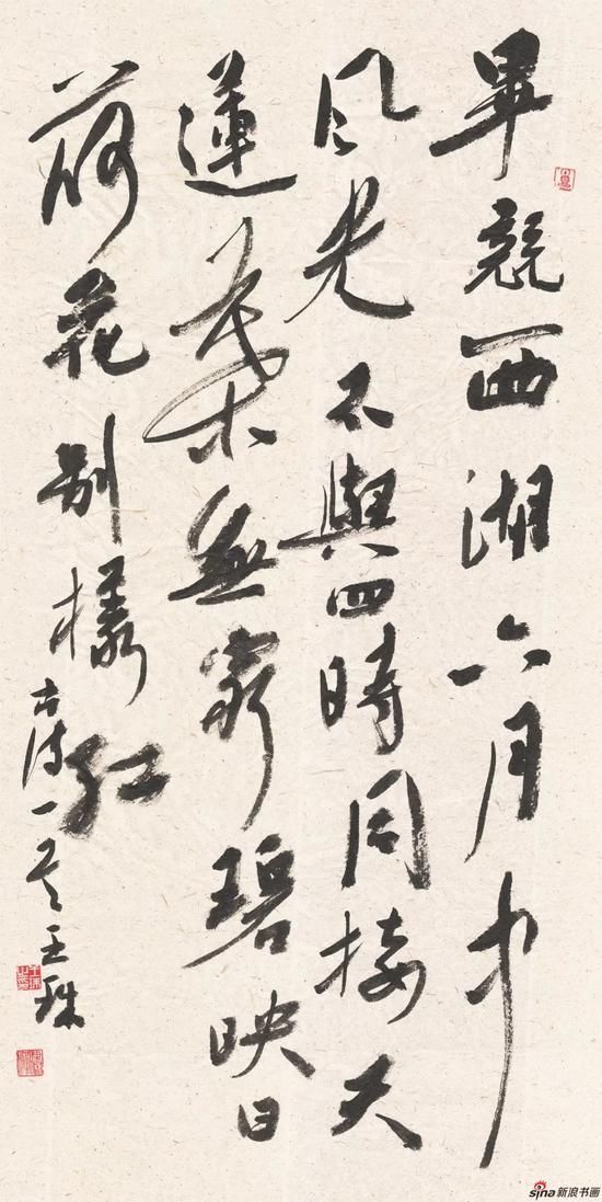 曉出凈慈寺送林子方 王珠 行草作品