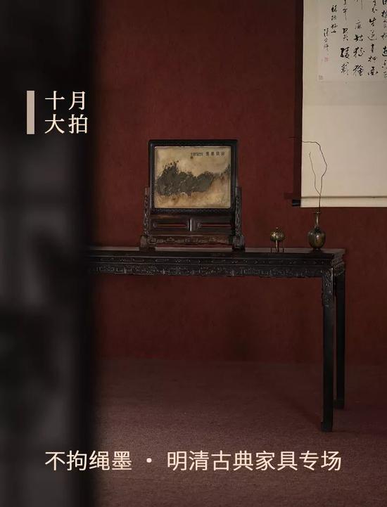 西泠网拍十月大拍清代中期的家具