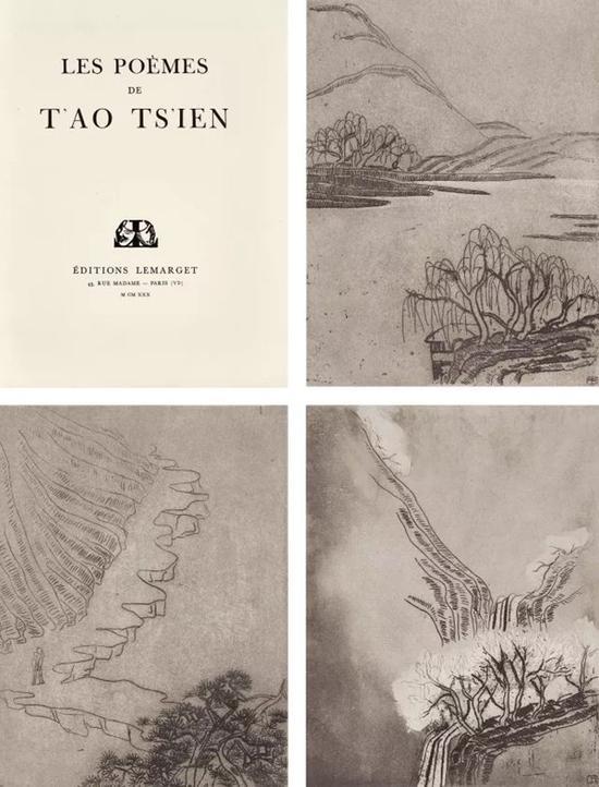 Lot.625 常玉 《陶潜诗选》(共三幅) 铜版画