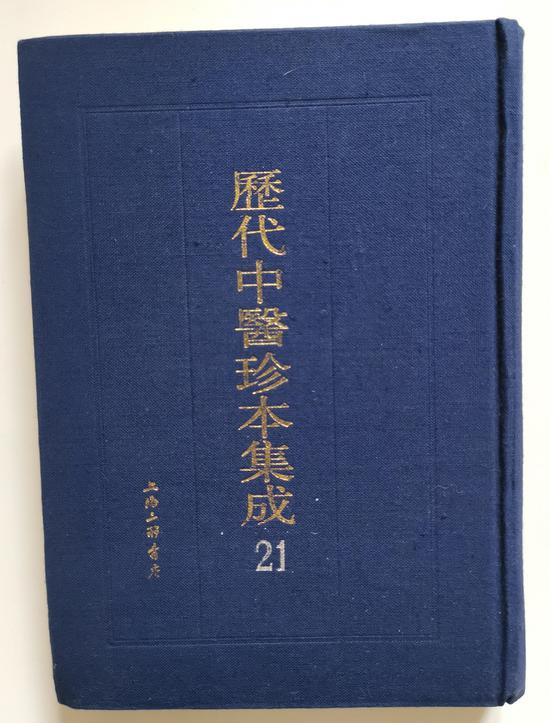 图14-4--历代中医珍本集成版《医阶辨证》-选4
