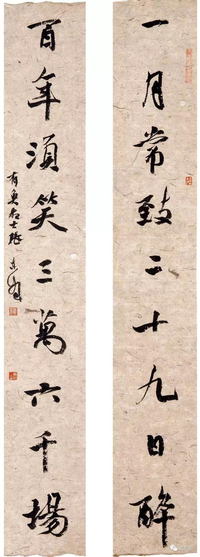 书画名家张东明作品赏析