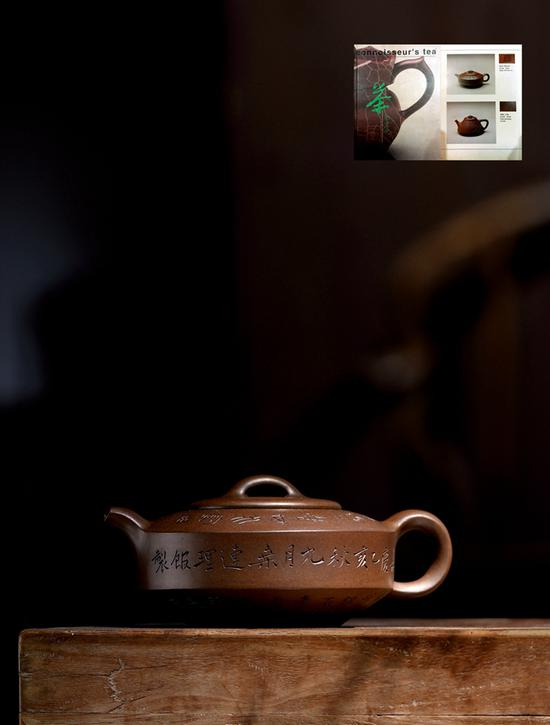 Lot 3703 清晚期·室款紫泥汉君壶 55万起拍,197.8万成交