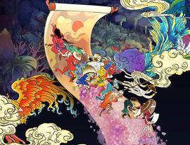 新壶中天·桃源篇沉浸式艺术展