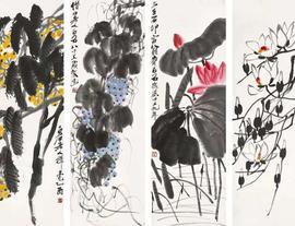 北京誠軒2021春季拍賣會